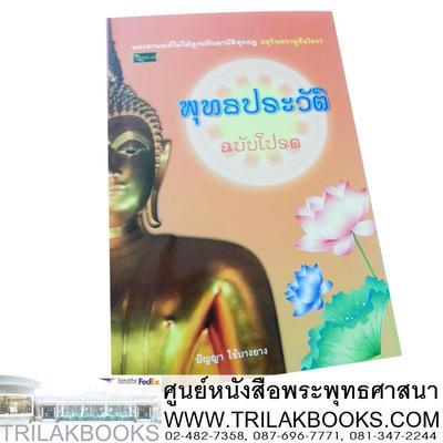 http://www.igetweb.com/www/triluk/catalog/p_909419.jpg