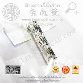 http://v1.igetweb.com/www/leenumhuad/catalog/p_1031843.jpg