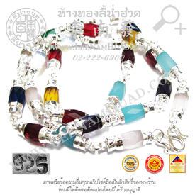 https://v1.igetweb.com/www/leenumhuad/catalog/p_1555917.jpg
