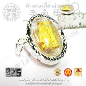 https://v1.igetweb.com/www/leenumhuad/catalog/e_1081266.jpg