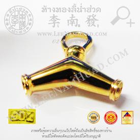 https://v1.igetweb.com/www/leenumhuad/catalog/e_1444950.jpg