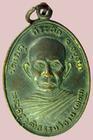 เหรียญพระครูวุฒิธรรมวิธาน (พุฒ) วัดเกตุ จ.อยุธยา