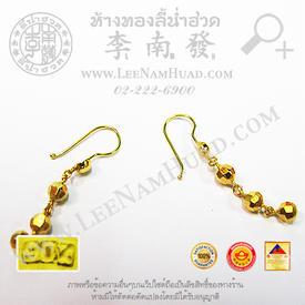 http://v1.igetweb.com/www/leenumhuad/catalog/e_1001973.jpg