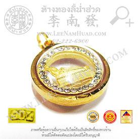 https://v1.igetweb.com/www/leenumhuad/catalog/p_1433196.jpg