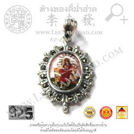 https://v1.igetweb.com/www/leenumhuad/catalog/e_1337038.jpg