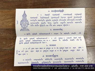 http://v1.igetweb.com/www/triluk/catalog/e_1580441.jpg