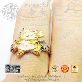 https://v1.igetweb.com/www/leenumhuad/catalog/e_1279536.jpg