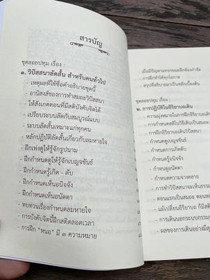https://v1.igetweb.com/www/triluk/catalog/e_1630930.jpg