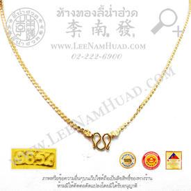 https://v1.igetweb.com/www/leenumhuad/catalog/e_1085038.jpg