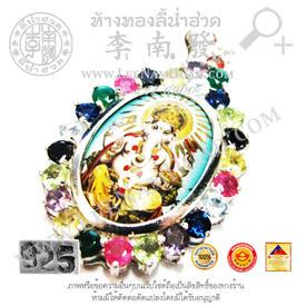 https://v1.igetweb.com/www/leenumhuad/catalog/e_1050706.jpg