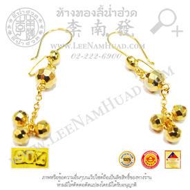 http://v1.igetweb.com/www/leenumhuad/catalog/p_1456684.jpg