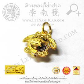 https://v1.igetweb.com/www/leenumhuad/catalog/p_1964713.jpg