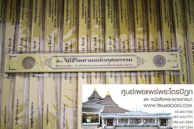 http://v1.igetweb.com/www/triluk/catalog/e_975376.jpg