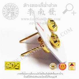 https://v1.igetweb.com/www/leenumhuad/catalog/e_1003949.jpg