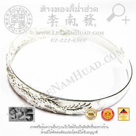 http://v1.igetweb.com/www/leenumhuad/catalog/e_931994.jpg