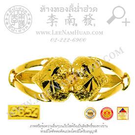 http://www.igetweb.com/www/leenumhuad/catalog/e_1116077.jpg