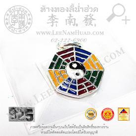 https://v1.igetweb.com/www/leenumhuad/catalog/p_1452649.jpg