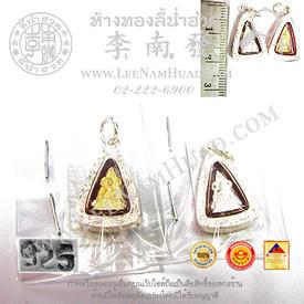https://v1.igetweb.com/www/leenumhuad/catalog/e_1082320.jpg