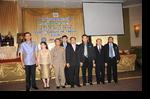 ประชุมใหญ่สามัญ 2553