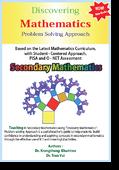 Discovering Mathematics แบบเรียนหลักสูตร EIS