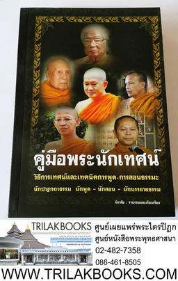 http://v1.igetweb.com/www/triluk/catalog/p_1760897.jpg