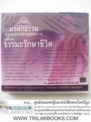 http://v1.igetweb.com/www/triluk/catalog/p_1040035.jpg