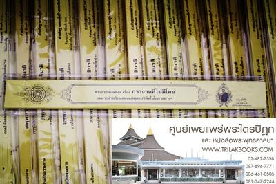 http://v1.igetweb.com/www/triluk/catalog/e_975723.jpg