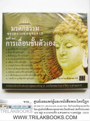 http://www.igetweb.com/www/triluk/catalog/p_1038935.jpg
