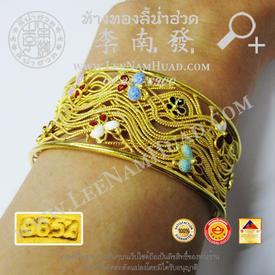 http://v1.igetweb.com/www/leenumhuad/catalog/e_1522801.jpg