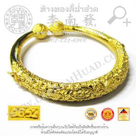 https://v1.igetweb.com/www/leenumhuad/catalog/p_1959163.jpg