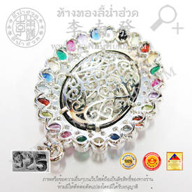 http://v1.igetweb.com/www/leenumhuad/catalog/e_1050670.jpg