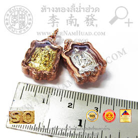 https://v1.igetweb.com/www/leenumhuad/catalog/e_1478002.jpg