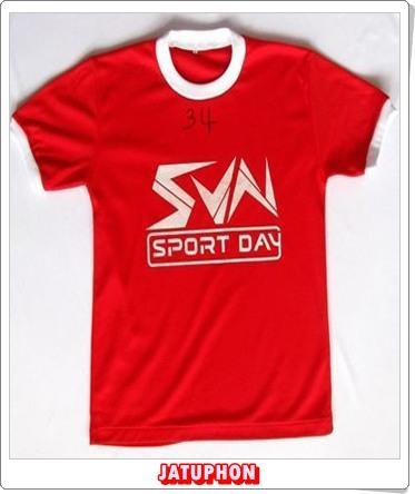 เสื้อกีฬา
