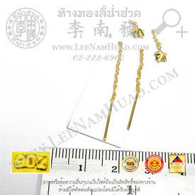https://v1.igetweb.com/www/leenumhuad/catalog/e_1135020.jpg