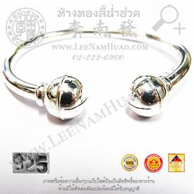 https://v1.igetweb.com/www/leenumhuad/catalog/p_1026319.jpg