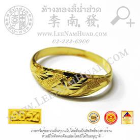 http://www.igetweb.com/www/leenumhuad/catalog/e_1493659.jpg