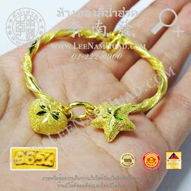 http://v1.igetweb.com/www/leenumhuad/catalog/e_1492306.jpg