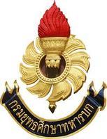 กรมการทหารช่าง เปิดสมัครสอบเข้ารับราชการ 150 อัตรา