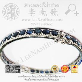 https://v1.igetweb.com/www/leenumhuad/catalog/e_850295.jpg