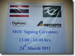 MOU Signing Ceremony 24 March 2011