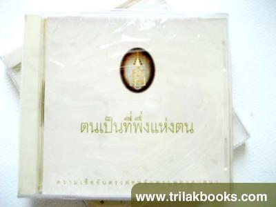 http://v1.igetweb.com/www/triluk/catalog/p_321314.jpg