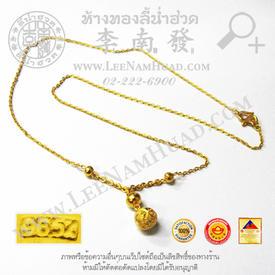 http://v1.igetweb.com/www/leenumhuad/catalog/p_1986753.jpg