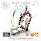 SR133 แหวนพลอยลวดรูปหัวใจ(น้ำหนักโดยประมาณ2.2กรัม) (เงิน 92.5%)