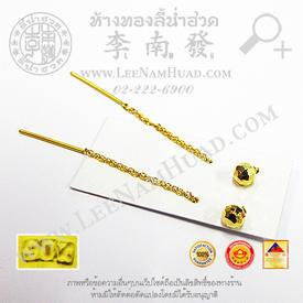 https://v1.igetweb.com/www/leenumhuad/catalog/p_1456693.jpg