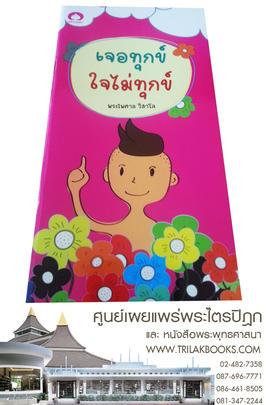 http://v1.igetweb.com/www/triluk/catalog/p_1211451.jpg