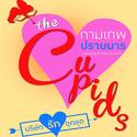 ติดตามข่าวละครใหม่ เคน ธีรเดช The Cupids บริษัทรักอุตลุด