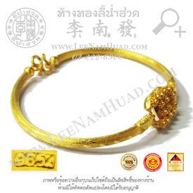 http://v1.igetweb.com/www/leenumhuad/catalog/e_1483443.jpg
