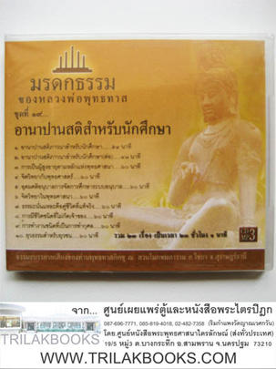 https://v1.igetweb.com/www/triluk/catalog/p_1038561.jpg