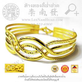 https://v1.igetweb.com/www/leenumhuad/catalog/p_2001285.jpg
