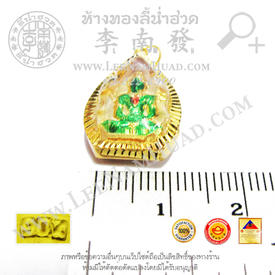 http://v1.igetweb.com/www/leenumhuad/catalog/e_1075573.jpg